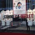 四条河原町 「コムサ・アウトレット京都」で賢くオシャレにお買い物!