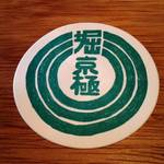 堀川丸太町 「KYOGOKU DINING〜京極ダイニング〜」堀川団地の新しいお店①