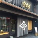 【おとなの京都】!錫(すず)工芸店「清課堂」ほんまもんの酒器で極上の酒に【伝統工芸】