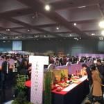 岡崎 第110回京料理展示大会に行ってきました!【イベント】