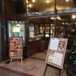 寺町三条 「スマート珈琲店」 行列必至!老舗喫茶店の洋食ランチ【グルメ】