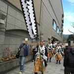 山科 ダイジェスト!「義士まつり」に行ってきました!【イベント】【観光】