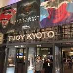 京都駅前 何かと便利な映画館!イオンモールKYOTO内「T・ジョイ京都」【映画】【レジャー】