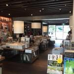 岡崎 京都初出店☆ロームシアター京都内の「蔦屋書店」に行ってきました!【開店】