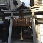 烏丸二条 日本・中国・ギリシャの神が合祀!ちょっと珍スポット「薬祖神祠(じんし)」