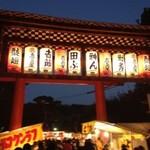 吉田神社 京都を代表する一大年中行事!大人気の「節分祭」【イベント】