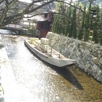 二条木屋町 江戸時代の風情たっぷり!名勝「高瀬川一之船入」【観光】【史跡】