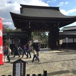 桃山御陵 今年は勝ちま栗!「乃木神社」へ初詣に行ってきた【2016年もよろしくお願い致します】