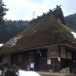 美山町 魅力たっぷり!古き良き日本の原風景が残る「かやぶきの里」に出かけよう【観光】