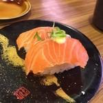 向日市 北摂の有名人気回転すしを京都でも♪「喜楽 一文橋店」で食べてきた【グルメ】