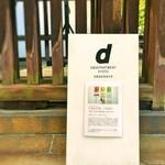 四条 京都のロングセラーに光をあてるD&DEPARTMENT 【名産品】【工芸品】