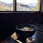 嵐山 「嵐山よしむら」渡月橋の景色を望みながら打ち立ての風味豊かなお蕎麦を