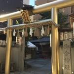 最後は神頼み?!京都の一風変わった神社仏閣まとめ 【珍スポット】