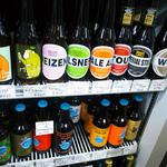 なんと約150種!日本最大級のクラフトビールを扱うお店「山岡酒店」を見逃すな