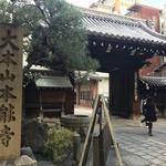 市役所前 日本が動いた歴史を感じる「本能寺」映画やリズムネタでも旬な観光スポット。