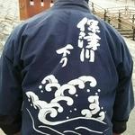 【桜の季節到来!】嵐山へ続く自然と触れ合う春の船旅。四季折々の絶景が楽しめる「保津川下り」