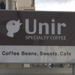 長岡京市*総力を結集「Unir新本店」は広々カフェに豊富な物販と魅力たっぷり!