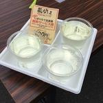 酒処・伏見の新酒蔵開き!のんべえ大歓喜の1日がやってくる!!【蔵元イベント】