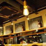 """""""燻製料理""""が美味しい日本酒バル「燻吟(いぶしぎん) かず家」【京都BAL裏】"""