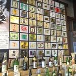 【酒処・伏見】人気イベント新酒蔵開きに行ってきた!飲んで飲んで飲みまくる!! 後編