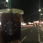 八坂神社が目の前、祇園のど真ん中!「スターバックスコーヒー京都祇園ホテル店」