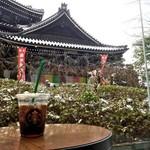 【京都のおしゃれなスタバ】川床席やお寺ビュー、畳席など京都ならではの特徴あるスタバのまとめ