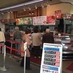京都有名焼肉店あり中食も充実!地元民に絶大な人気☆精肉店「ミートショップヒロ」【三条会商店街】