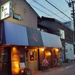 豊富な日本酒メニューと基本が効いた創作小料理が人気「両川(リョウセン)」【烏丸御池】