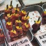 【錦市場】新鮮な魚串を食べ歩き!江戸時代から続く有名料亭もご用達の「鮮魚 木村」