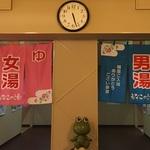 【地元人気】昭和レトロ感が楽しい、お値打ちスーパー銭湯「もなこの湯」(宇治市)