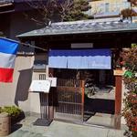 【二条城近く】伊&仏テイストを和の情緒あふれる一軒屋で「京都 Animo(アニモ)」
