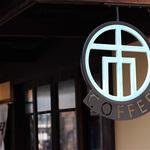 東大路馬町*味よし雰囲気よし器よし!「市川屋珈琲」で静かに過ごす極上なひととき【カフェ】
