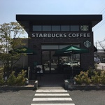 """オシャレな街 """"松井山手"""" にももちろんあります「スターバックスコーヒー 松井山手店」"""