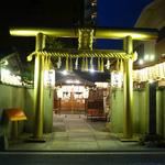 【二条城至近】金運アップのパワースポット「御金神社」で、超絶金運を手に入れよう!