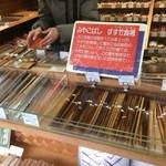 堺町通四条下ル 江戸時代創業!職人の工夫が光る「市原平兵衛商店」で箸選びにこだわりたい!