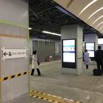 祇園・東山エリアの京都らしい玄関口として!「京阪祇園四条駅」は大規模リニューアル工事中。