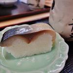 創業は1617年!京都のいろはが詰まった鯖寿司「伊豫又(いよまた)」@錦市場