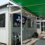 ほぼ昼のみの営業!!のどかな井手町の行列のできる人気店「京都のおうどん屋さん たなか家」