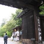 新緑の季節、数珠巡礼へ「世界遺産 総本山 仁和寺」へ
