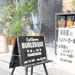 七条七本松*男前アメリカンな空間でいただく「Burlesque(バーレスク)」の絶品ハンバーガー【カフェ】