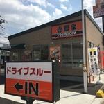 「吉野家 一号線久御山店」が斜め向かいに移転しコンビニ併設、ドライブスルーも可能と便利に!
