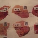 新鮮な鶏を網の上でジュージューいわす自分で焼く鳥スタイル♪  炭火焼く鳥「ソリレス」【グルメ】