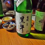 日本酒好きが夜な夜な集う。烏丸御池の隠れ家的日本酒バー「和酒 美ずき」