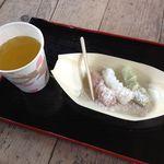 【レジャー】京都市内で本格登山!GWは新緑でリフレッシュ!!老舗茶店も出店☆「愛宕山」