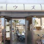 西大路太子道*祝再開!レトロなほっこりカフェ「喫茶ウズラ」ランチものりトーストも健在【カフェ】