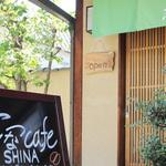 向日市鶏冠井町*市民プール近くにオープン!「志なcafe」でお庭見ながら絶品和スイーツを【開店】