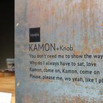 大将軍*シェアハウスKnob 1Fにオープン!ランチにカフェにバーに使えます「kamon piu(カモン ピウ)」【開店】