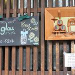 壬生*町家に畳の空間がほっこり!「glou glou(グルグル)」で探す自分好みのワイン【ワインショップ】
