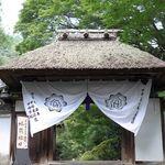 【イベント】毎月2日開催のくさの地蔵縁日!京野菜・鹿ケ谷かぼちゃ供養で有名な「安楽寺」