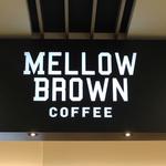 イオンモール京都桂川*関西でココだけ!UCCが手掛ける「MELLOW BROWN COFFEE(メロウブラウンコーヒー)」がおしゃれでおいしい【カフェ】